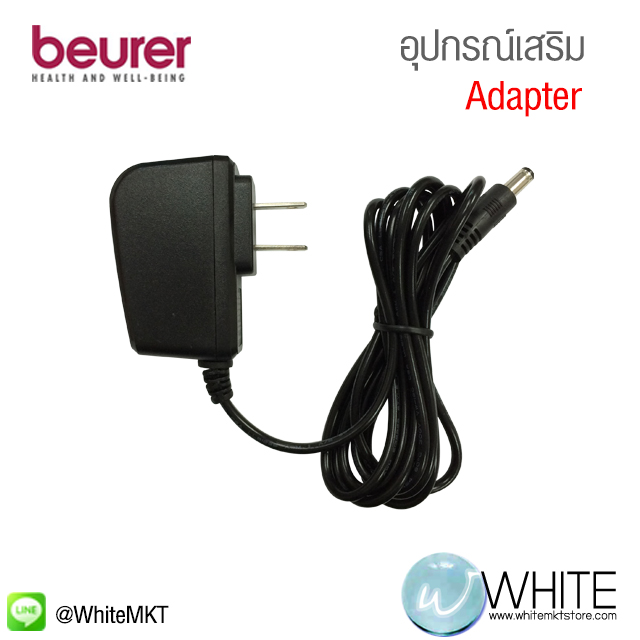 Beurer Adapter