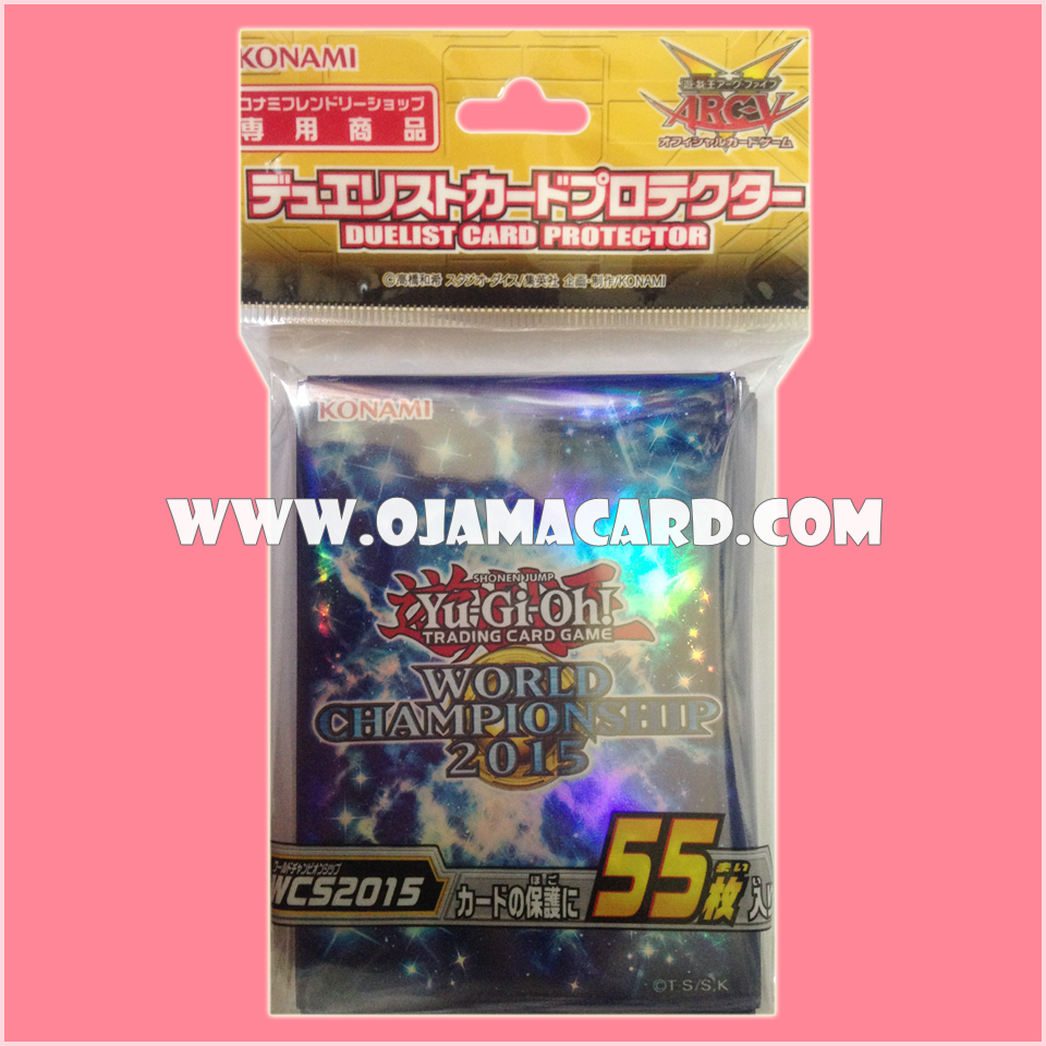Yugioh Sleeves Protector x55【THE DARK SIDE OF DIMENSIONS】Movie Promo