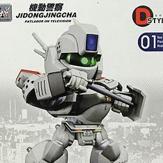 D-Style 01 Patlabor AV-98 Ingram 1