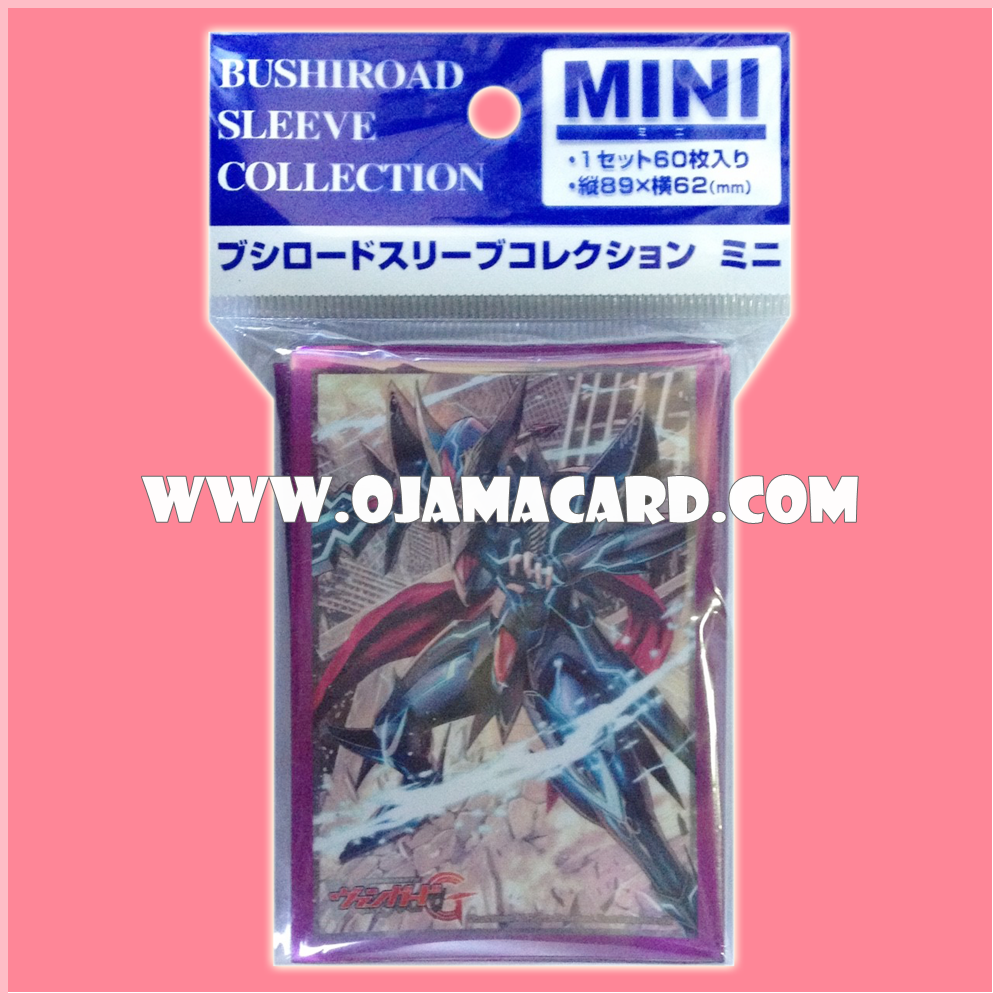 Bushiroad Collection Mini Sleeve Protector Vol.145 : Blaster Dark