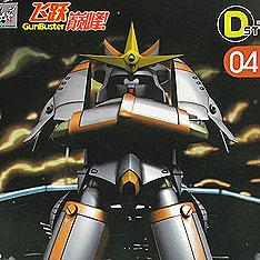 D-Style 04 Gunbuster