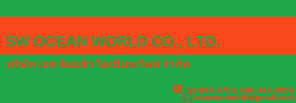 SW Ocean World Co., Ltd.