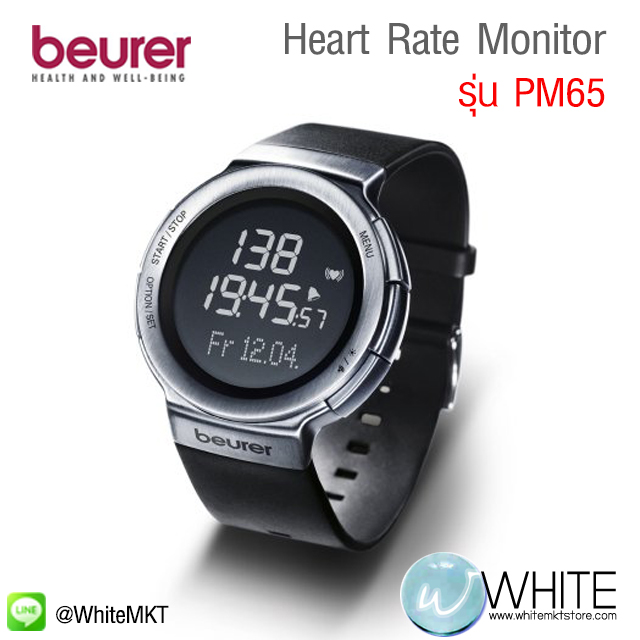 Beurer HeartRate Monitor without Chest Strap รุ่น PM65 นาฬิกาข้อมือนับก้าว และ คำนวณการเคลื่อนไหวได้