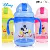 DM-C106 กระติกน้ำ Disney (360 ml)