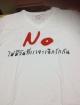 เสื้อ NO ไม่มีวันที่เราจะเลิกรักกัน ไซส์ XL