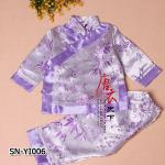(Pre) Purple (80-130) - ระบุไซส์
