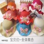 HAF-022 หมวกสาน (2-8 ขวบ)