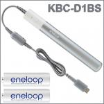 Sanyo Eneloop Mobile USB Booster Stick Model KBC-D1BS