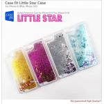 Case Fit Little Star Funny Colors Liquid Case For iPhone 6 (4.7 inch)