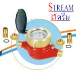 STREAM น้ำร้อน(90 องศา)