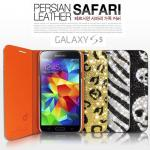 Dreamplus : Persian Safari Leather Diary Card Pocket Cover Crystal Cubic Case for Samsung Galaxy S5, SV, G900