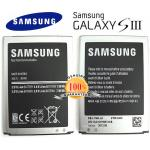 GENUINE Samsung Galaxy S3 S III i9300 2100 mAh Battery