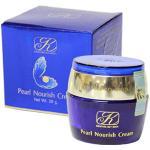 Kristine Ko-Kool Pearl Nourish Cream ครีมไข่มุกคังเซ็น ขนาด 20 กรัม 1 กระปุก