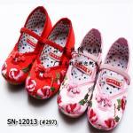 SN12013 รองเท้าจีน (ไซส์ 22-36)