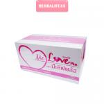 Me Love Collagen มีเลิฟ คอลลาเจน 1 กล่อง