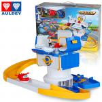 SW-021 Super Wings Station