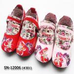 SN12006 รองเท้าจีน (ไซส์ 22-36)