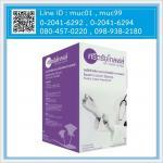 M ถุงมือตรวจโรค ปลอดเชื้อ กล่องละ 100 ชิ้น (ศรีตรังโกล์ฟ)