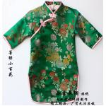 (Pre) Green Flower (80-120) - ระบุไซส์