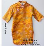 (Pre) Yellow Flower (80-120) ระบุไซส์