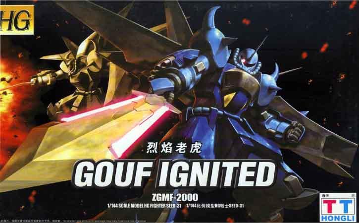 HG SEED (31) 1/144 Gouf Ignited