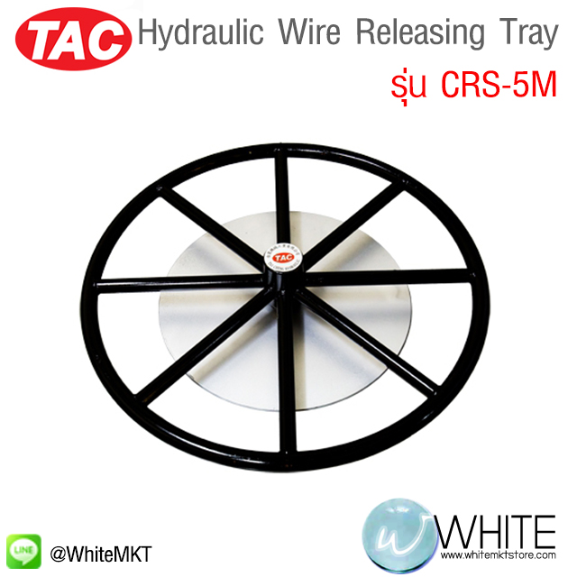 Hydraulic Wire Releasing Tray รุ่น CRS-5M ยี่ห้อ TAC (CHI)