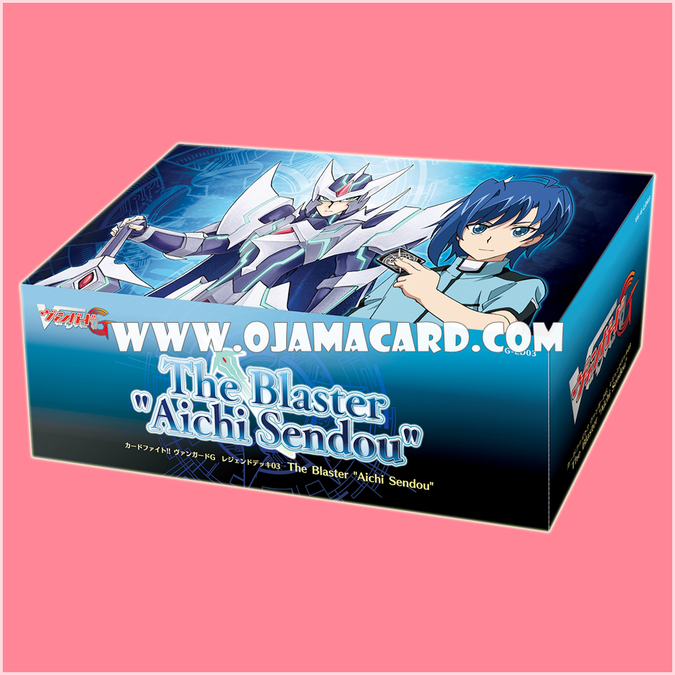 "G Legend Deck 3 : The Blaster ""Aichi Sendou (VG-G-LD03) - Full-Foil Set"