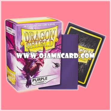 Dragon Shield Standard Size Card Sleeves - Purple • Classic 100ct.