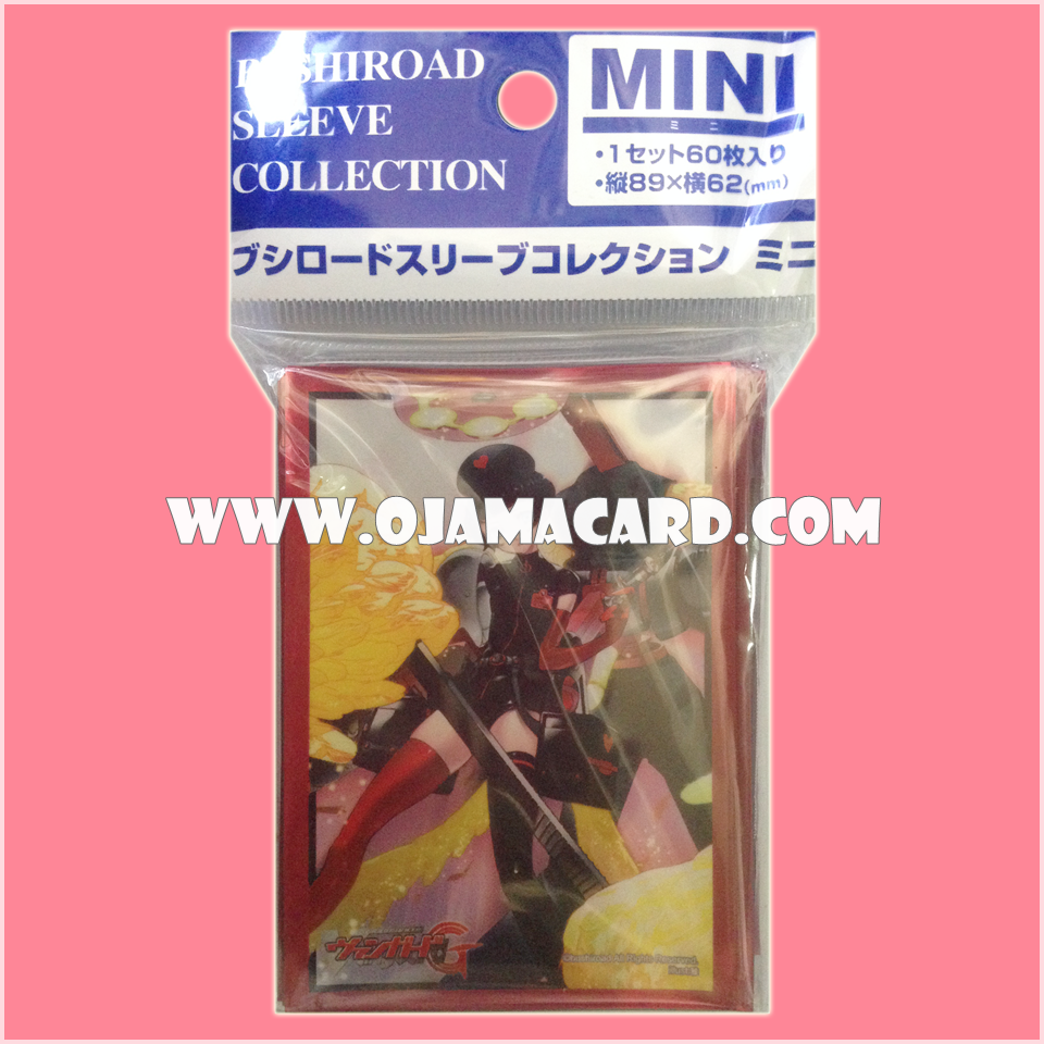 Bushiroad Sleeve Collection Mini Vol.174 : Holy Seraph, Raphael x60