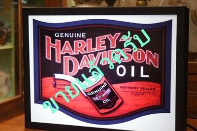 ป้ายhaley davison oil