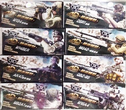 ชุดโมเดลปืนประกอบ ชุดที่ 1 (8 อัน) Gun Model Kit 1