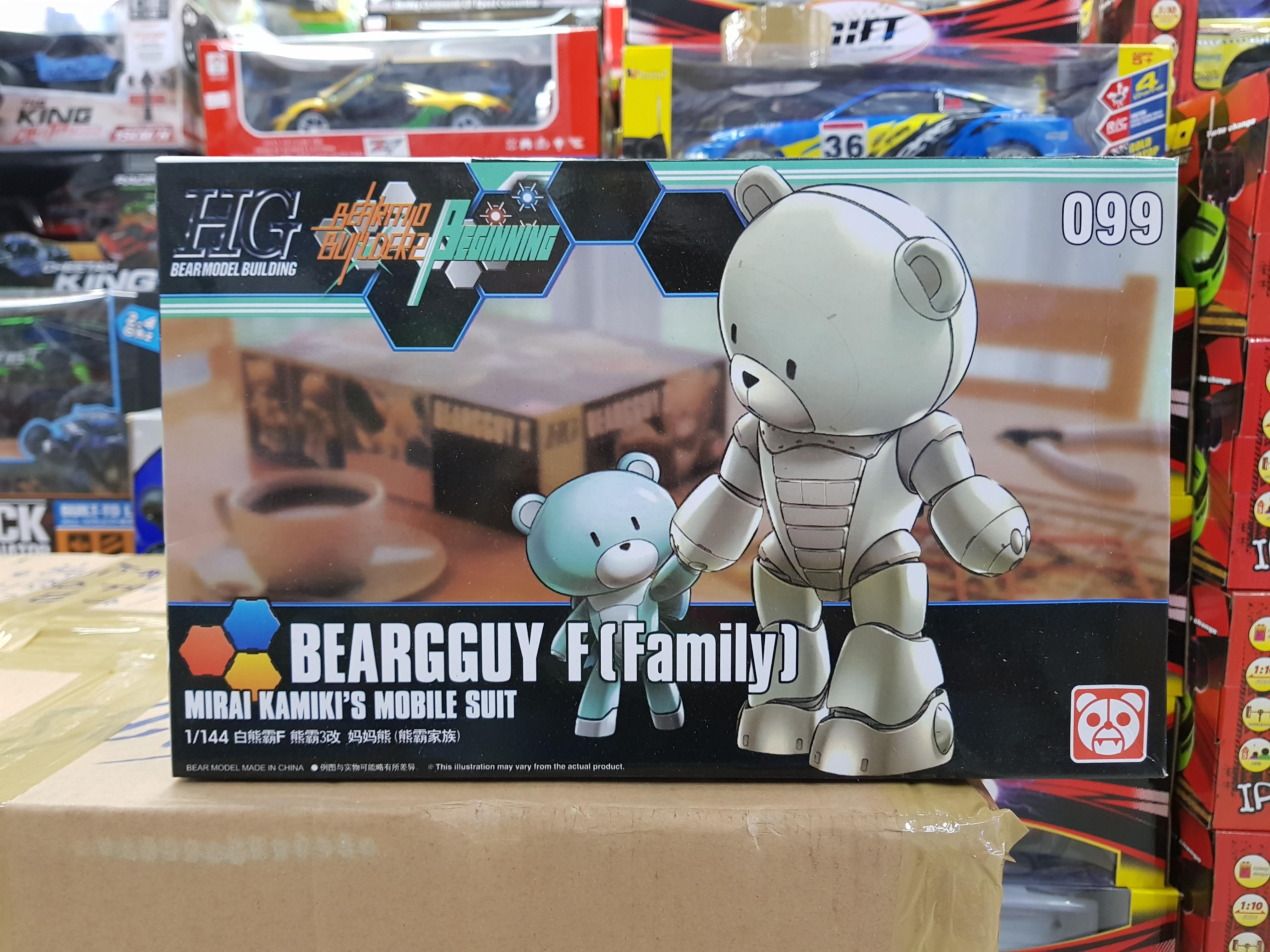 BEARGGUY F[FAMILY]
