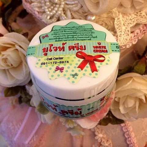 ยูไวท์ครีม ( U White Cream ) ขนาด 30 กรัม