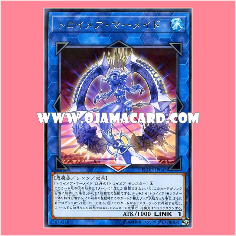 FLOD-JP043 : Troymare Mermaid (Rare)