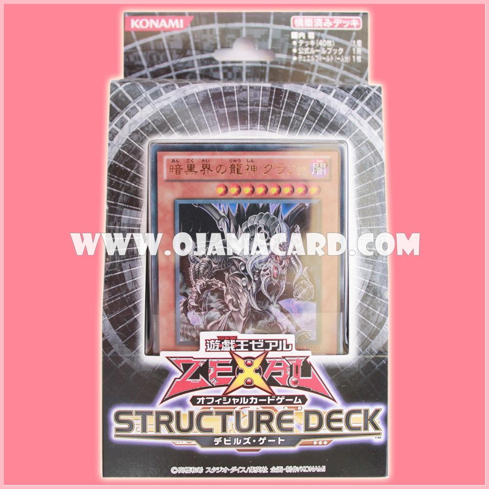 Structure Deck : Devil's Gate [SD21-JP]