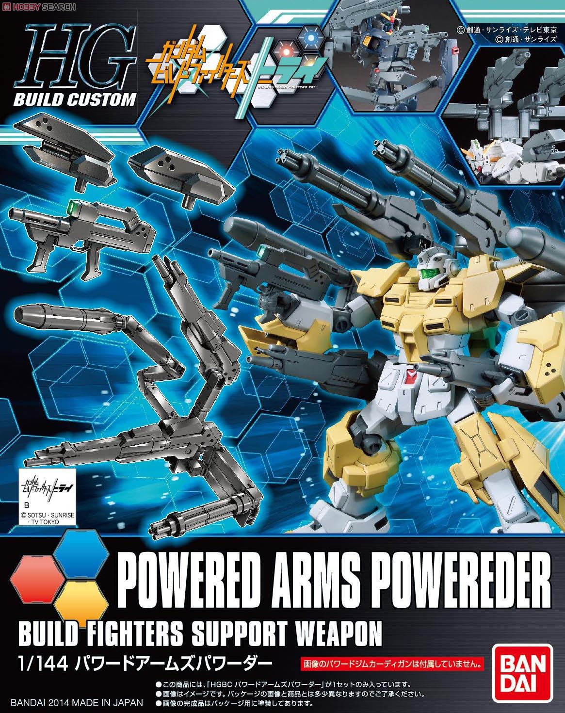 Powered Arms Powerder (HGBC)