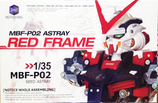 1/35 Head Display Astray Red Frame