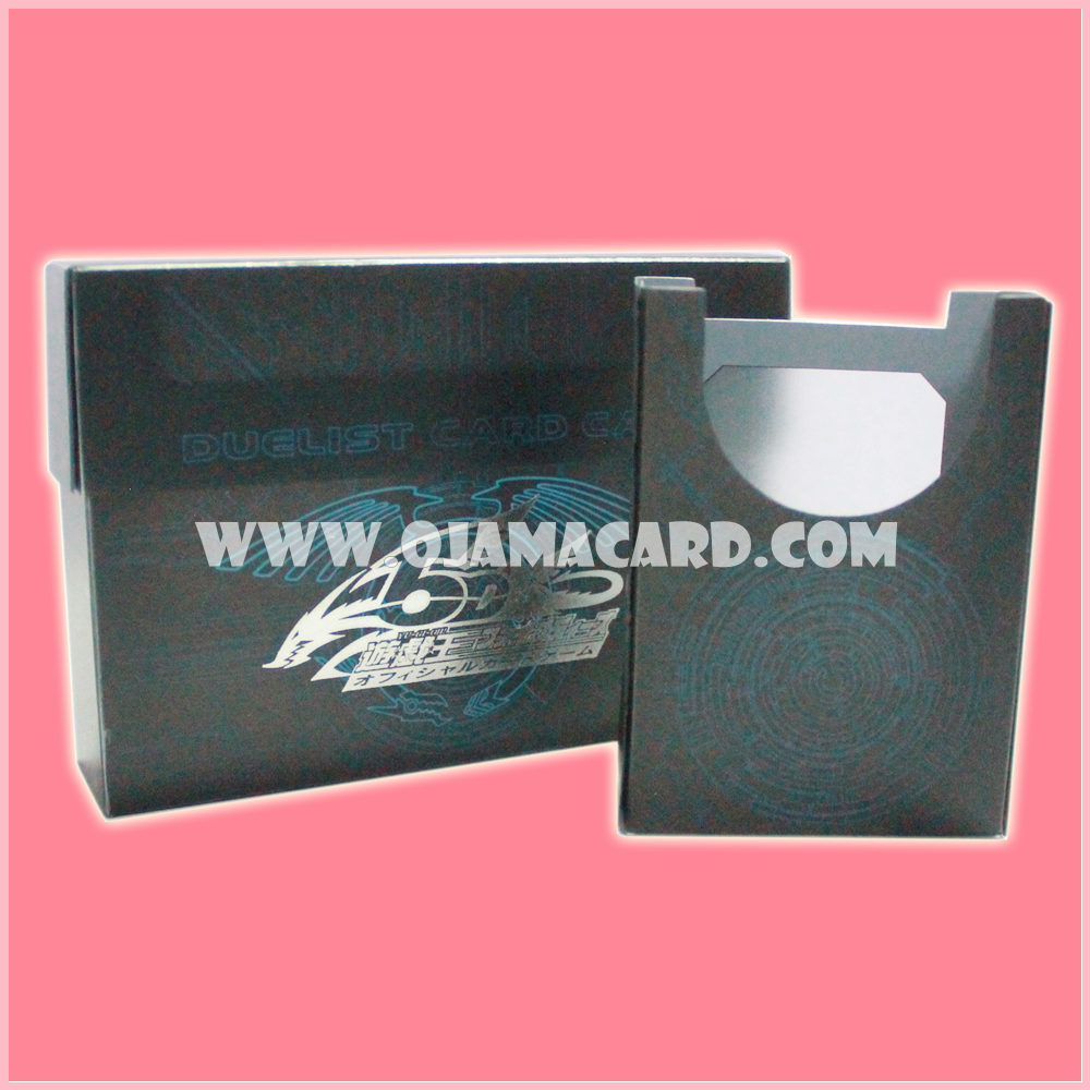 Yu-Gi-Oh! 5D's OCG Duelist Card Case / Holder - Blue Crimson Dragon 98%