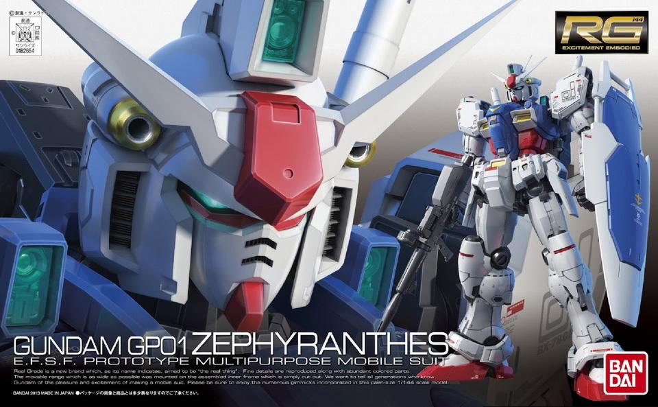 Gundam GP01 Zephyranthes RG