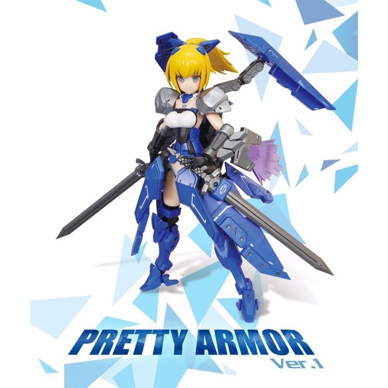 Pretty Armor Ver 1
