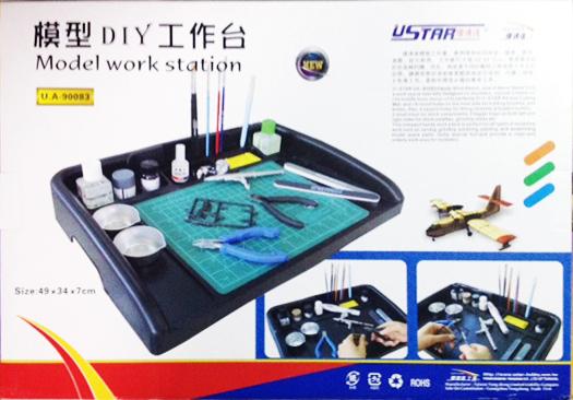 ถาดตัดแต่งโมเดล Model Work Station [U-Star]