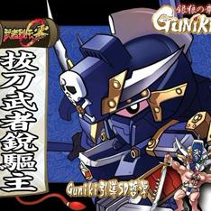 Non Scale BB Musha Crossbone Gundam Blue Ver.