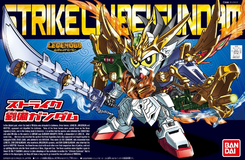 SD Strike Ryubi Gundam