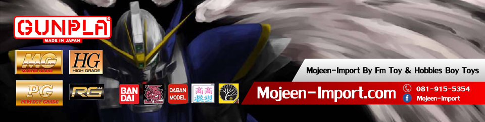 Mojeen-Import