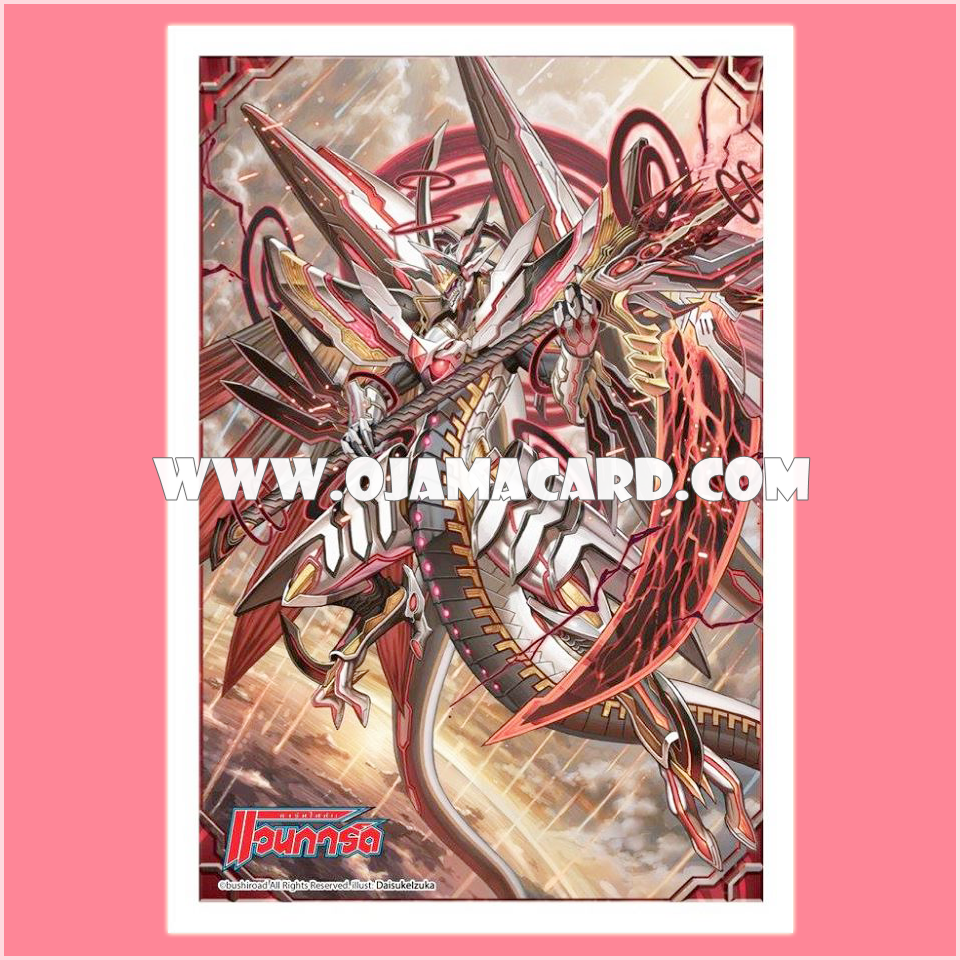 VG Sleeve Collection Mini Vol.11 - Star-vader, Chaos Breaker Dragon 50ct. 95%