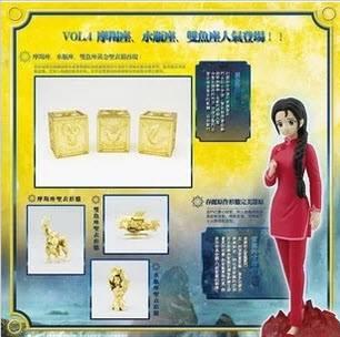 Cloth Appendix No.4 Saint Seiya [LC]