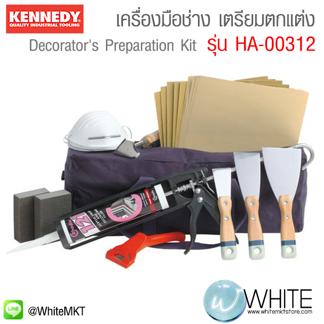 เครื่องมือช่าง เตรียมตกแต่ง 25 ชิ้น ยี่ห้อ KENNEDY ประเทศอังกฤษ 25 Piece Decorator's Preparation Kit
