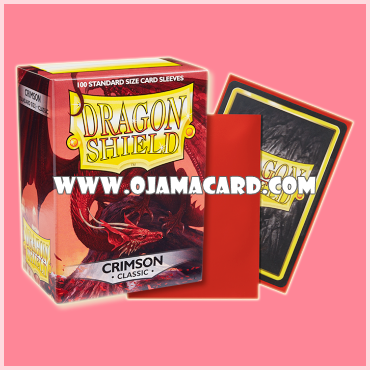 Dragon Shield Standard Size Card Sleeves - Crimson • Classic 100ct.
