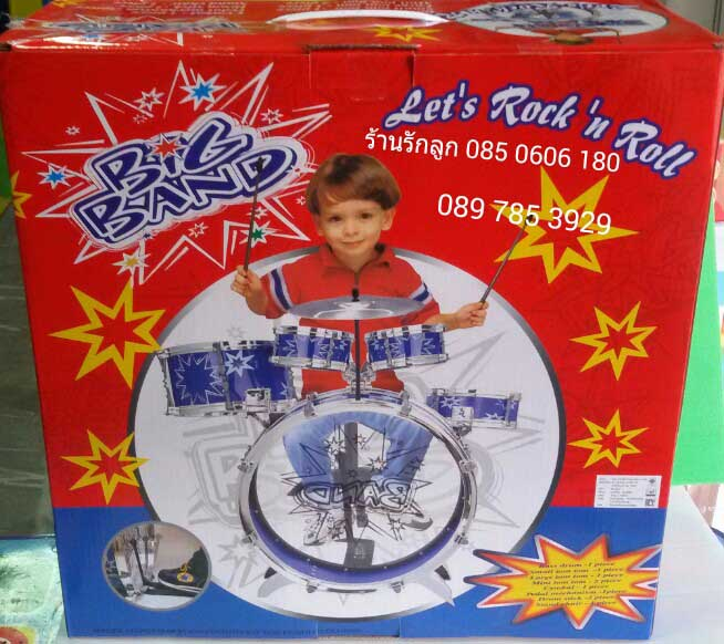 กลองของเล่นเด็กชุดใหญ่ + เก้าอี้นั่ง