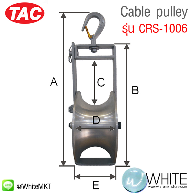 Cable pulley รุ่น CRS-1006 ยี่ห้อ TAC (CHI)